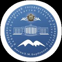 Кабардино-Балкарский государственный университет имени Х. М. Бербекова