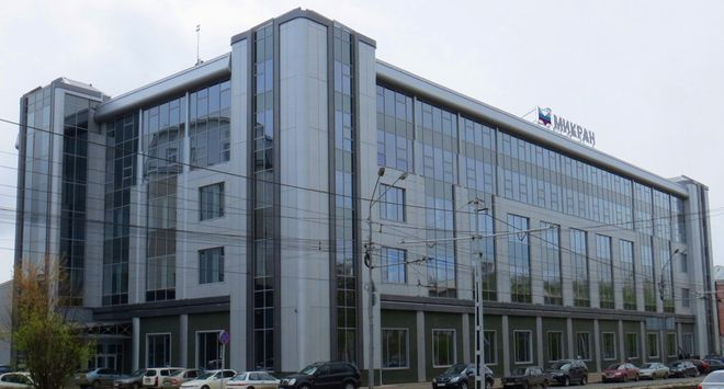 Завод РЭА имени В.Я. Гюнтера