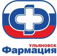УльяновскФармация
