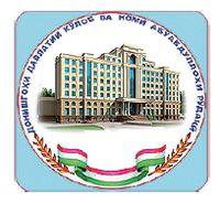 Кулябский государственный университет