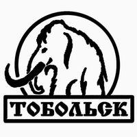 Тобольская фабрика художественных косторезных изделий