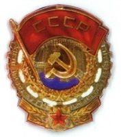 Гусевский стекольный завод имени Ф.Э. Дзержинского