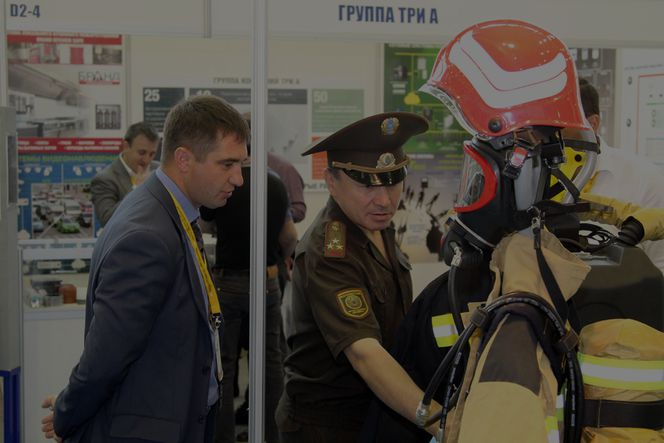 «Kazakhstan Security Systems-2017»