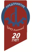 ЦНО-Химмаш