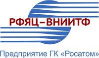 РФЯЦ-ВНИИТФ