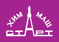 Химмаш-Старт