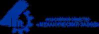АО «Механический завод»