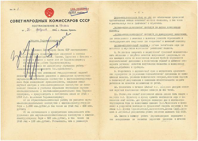 01-Документ_Сталин.jpeg