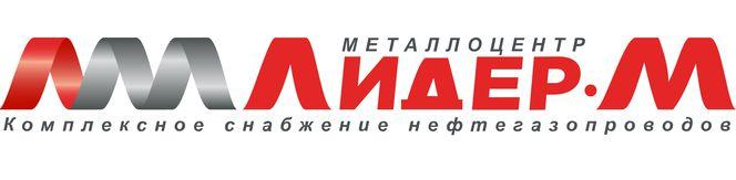 Металлоцентр Лидер М