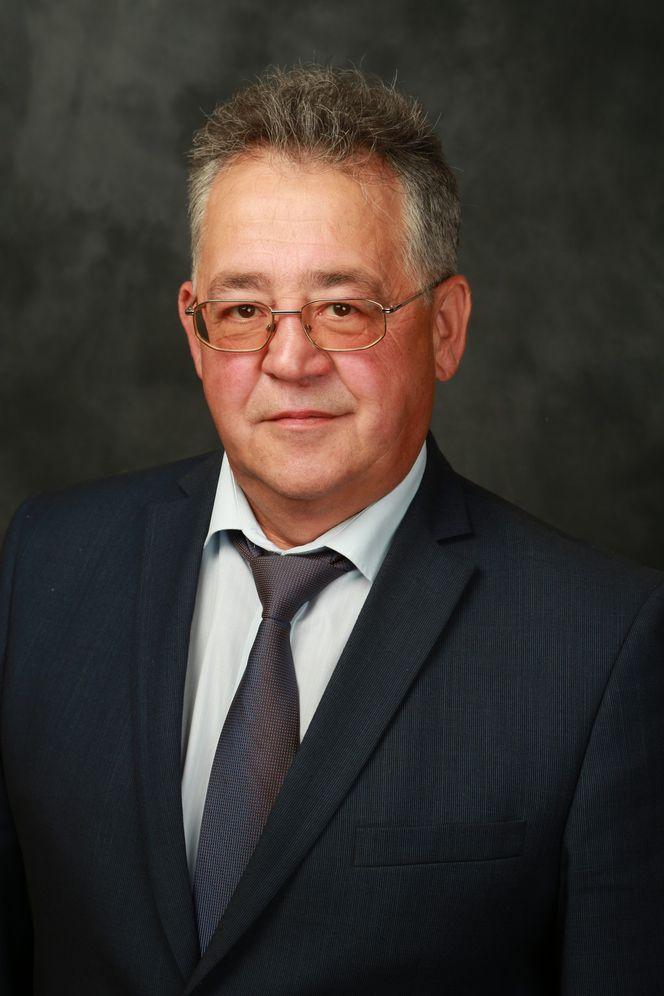 Александр Гетц