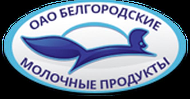 Белгородские молочные продукты