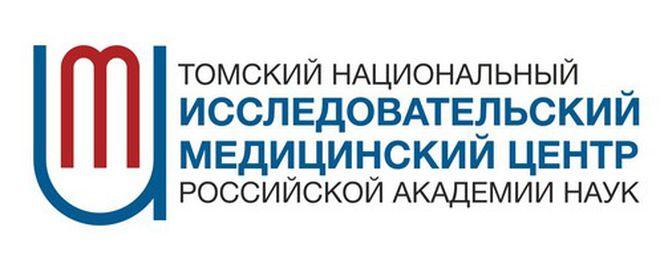 Томский НИМЦ