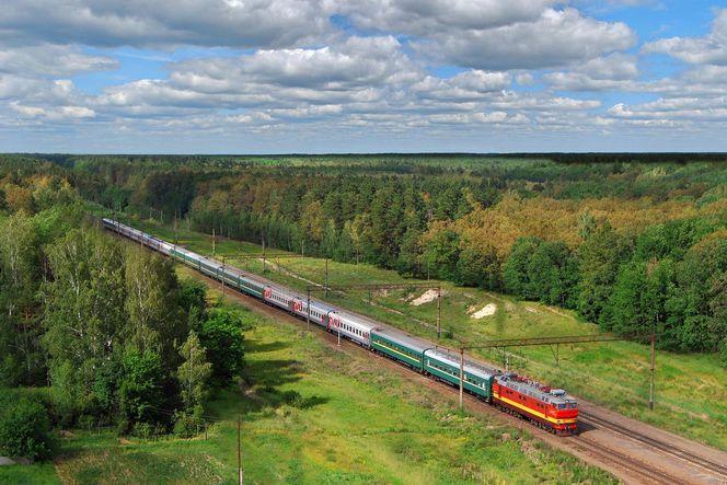 Эколеспром