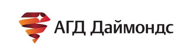 АО «АГД ДАЙМОНДС»