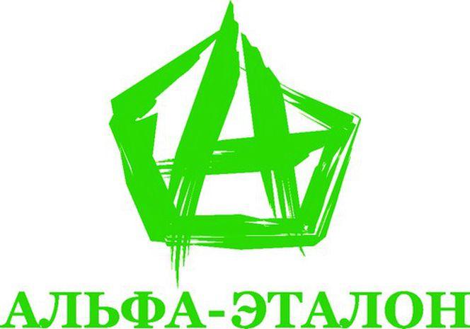 Альфа-Эталон