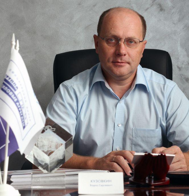 Вадим Кузовкин