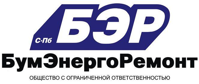 БЭР (логотип)