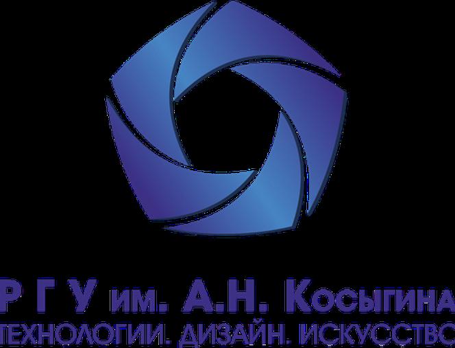 РГУ им. Косыгина