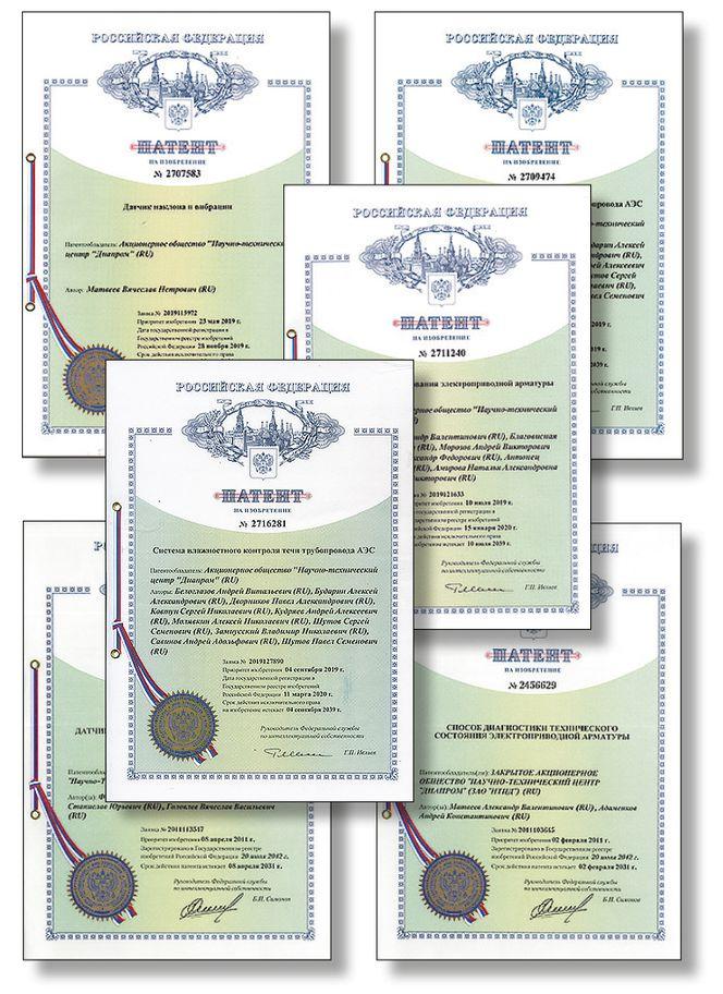 Диапром-дипломы.jpg