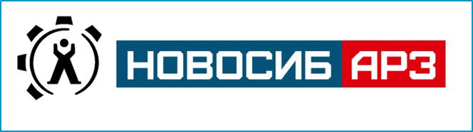Эмблема-НовосибАРЗ.png
