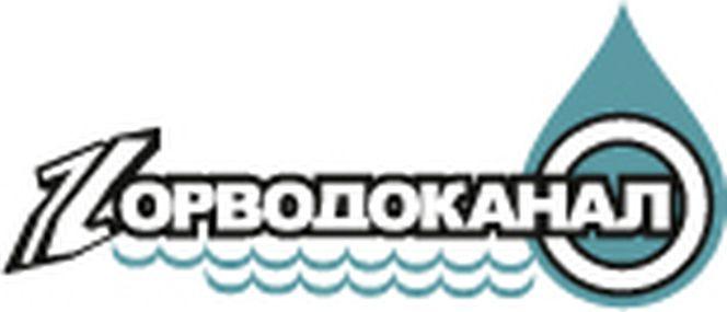 Горводоканал-06.jpg