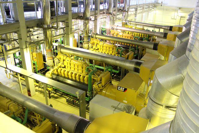 Когенерационная теплоэлектростанция.JPG