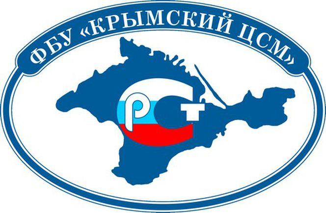 Крымский ЦСМ