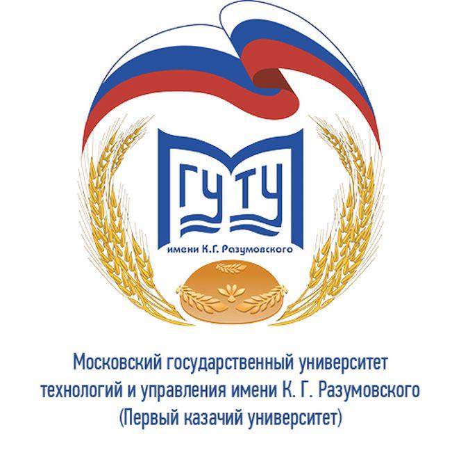 Лого мгуту с названием верт.jpg