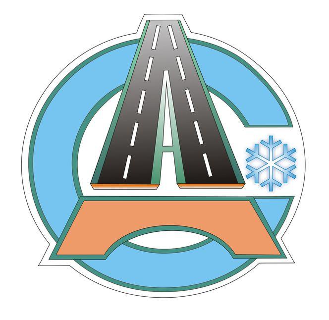 Логотип Автодорстрой.jpg