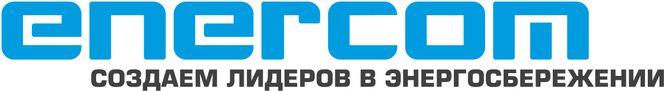 Логотип_ENERCOM.jpg