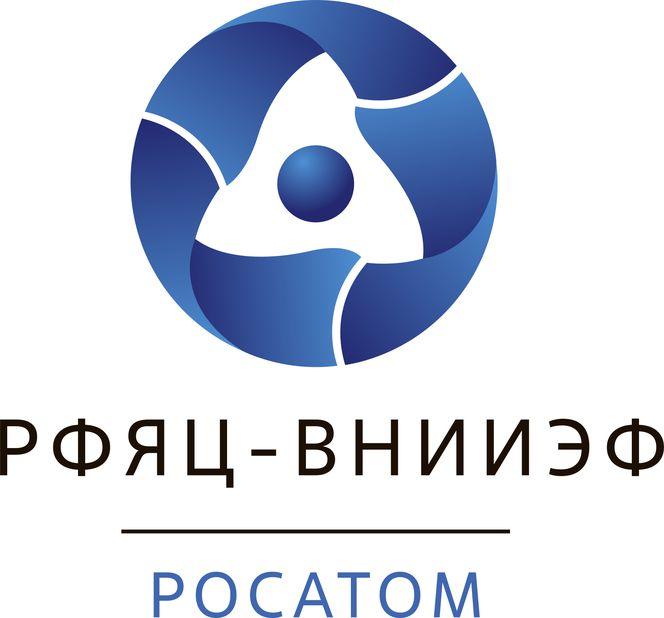 Логотип РФЯЦ-ВНИИЭФ вариант 1.jpg