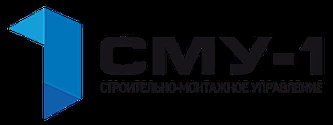 Логотип СМУ-1.png