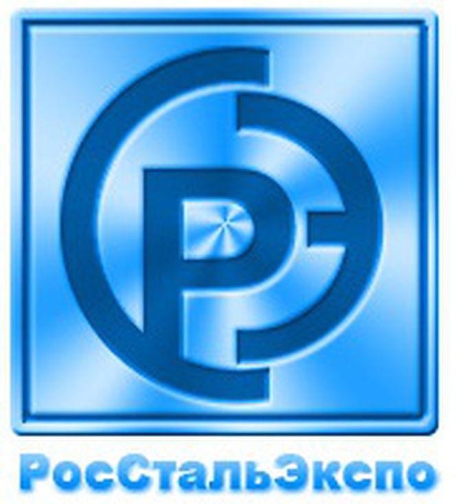 РосСталь