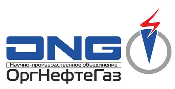 ООО НПО «ОргНефтеГаз»