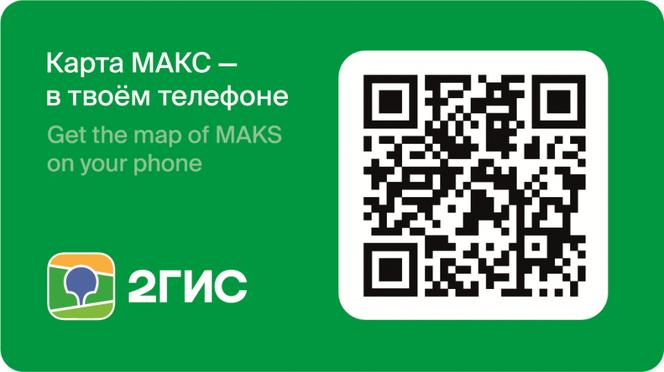 ProgramMAKS_Outlines_920x0_042.png