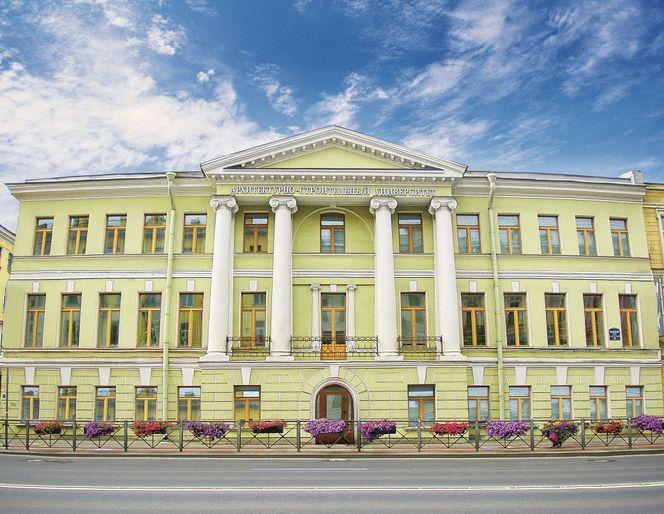 СПбГАСУ - Здание университета
