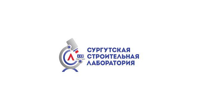 SSL_logo_main.jpg