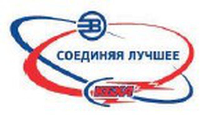 АО «Конструкторское бюро химавтоматики»