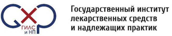 ФБУ ГИЛС и НП