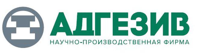НПФ «Адгезив»