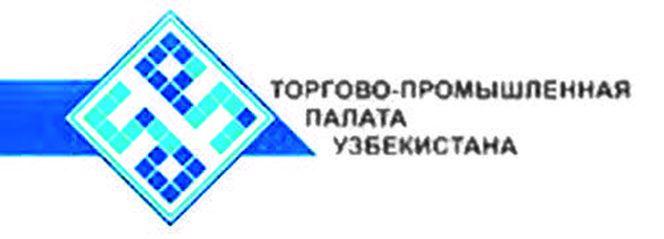 ТПП Узбекистана
