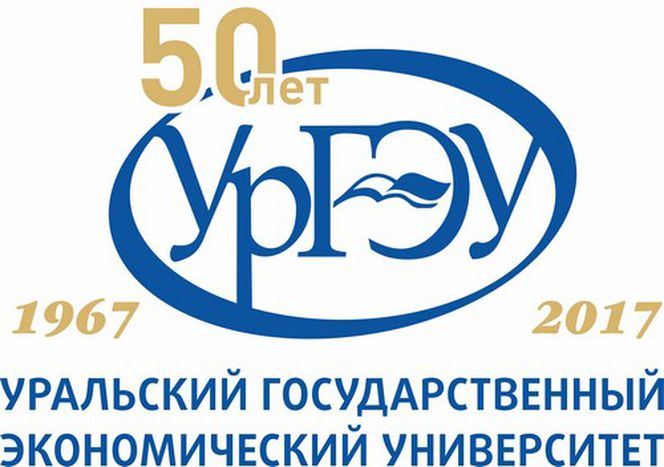 Уральский государственный экономический университет
