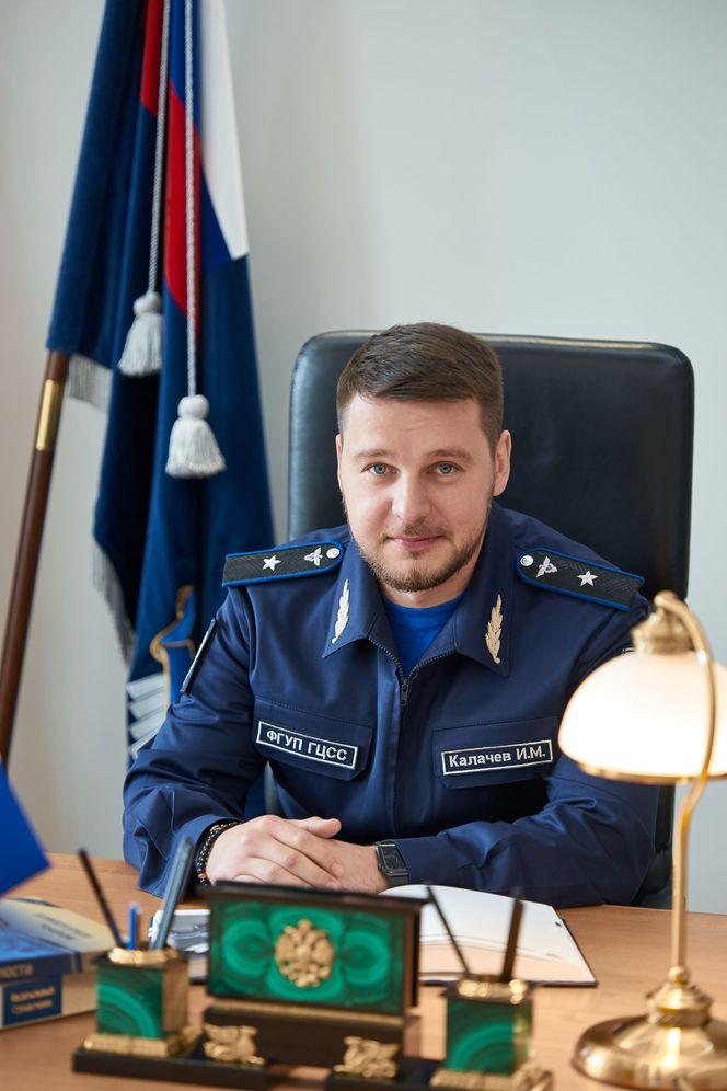Илья Калачев