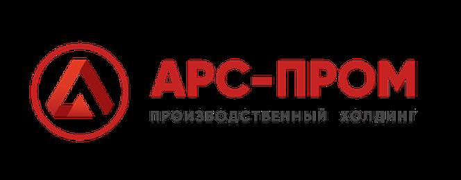 АРС-ПРОМ