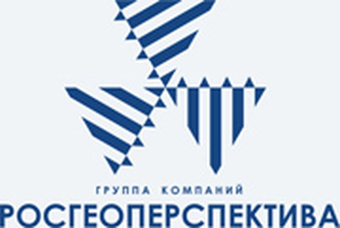 Росгеоперспектива