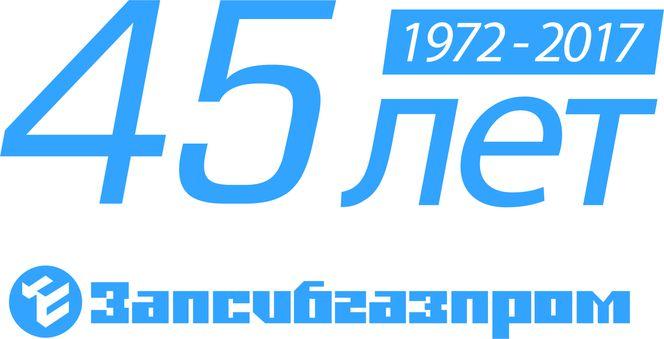 Запсибгазпром