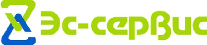 logo Эс-сервис.jpg