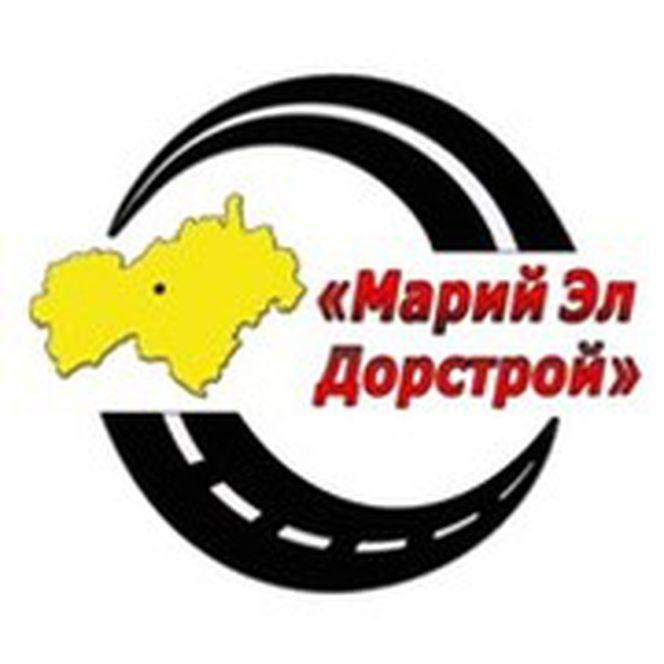 Марий Эл Дорстрой