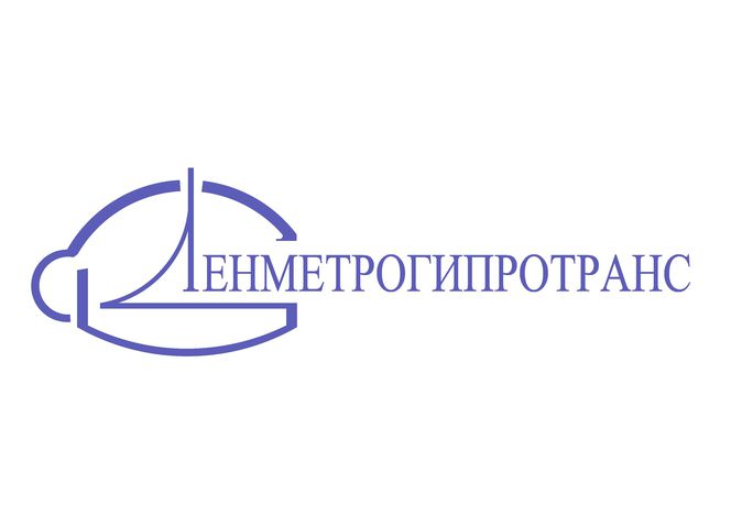 Ленметрогипротранс