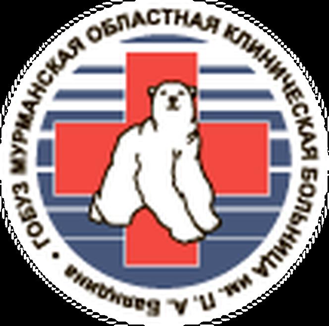 ГОБУЗ «МОКБ им. П. А. Баяндина»
